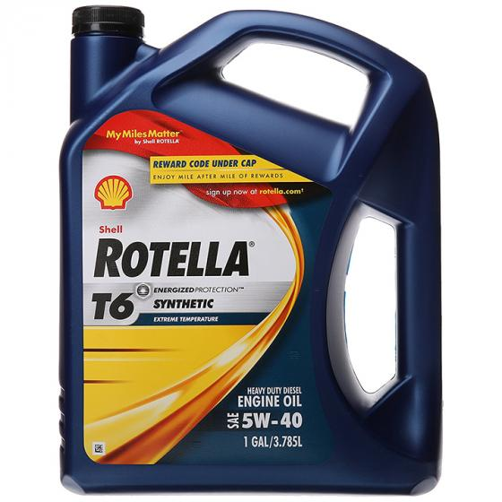 Shell Rotella T6 5W-40 Full Synthetic CJ-4/SM