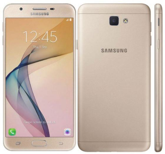 Samsung Galaxy J5 Prime (G570M/DS) 16GB White Gold, Dual Sim, GSM Unlocked