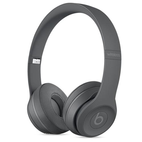 Beats Solo 3 Wireless On-Ear Headphones - Asphalt Gray
