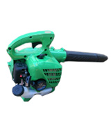 Hitachi RB24EAP CARB Compliant Gas Powered Handheld Leaf Blower