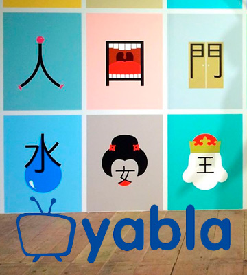 Review of Yabla Online Chinese Course