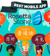 Rosetta Stone Online Chinese Course