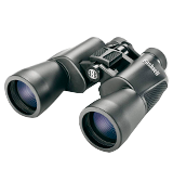 Bushnell Super High-Powered Surveillance Binoculars