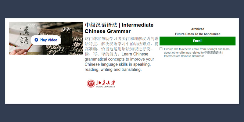 Detailed review of edX Online Chinese Course