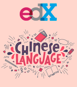 edX Online Chinese Course