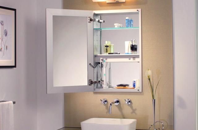 Best Medicine Cabinets