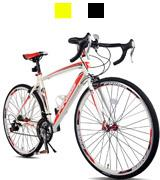 Merax 700C Finiss Aluminum Road Bike