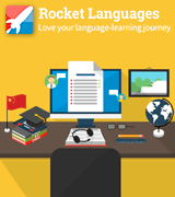 Rocket Languages Online Chinese Course