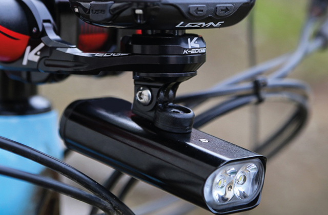 Best Bike Headlights