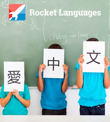 Review of Rocket Languages Online Chinese Course
