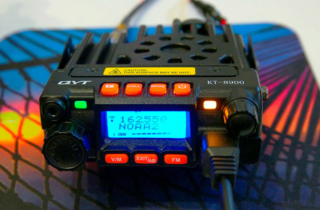 Best Dual Band Mobile Ham Radios